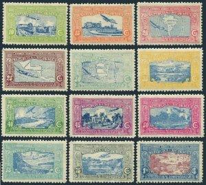 Nicaragua C203-C214,hinged.Michel 831-842. Constitution of US,150,1937.Landmarks