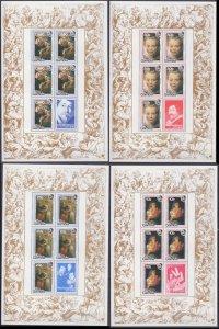 1977 Gambia 362KL-365KL 400 Years Artist Peter Paul Rubens