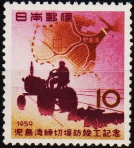 Japan. 1959 10y S.G.794 Unmounted Mint
