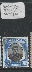 MALAYA KELANTAN (P1704B)  SULTAN 50C  SG 78   MOG