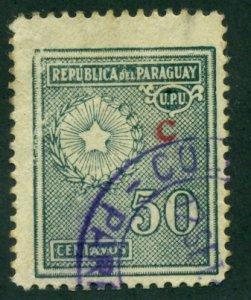 Paraguay 1931 #L15 U SCV (2018) = $0.50