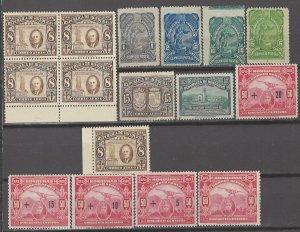 COLLECTION LOT # 3160 HONDURAS 12 STAMPS + 1 BLOCK OF 4 1892+ CV+$11