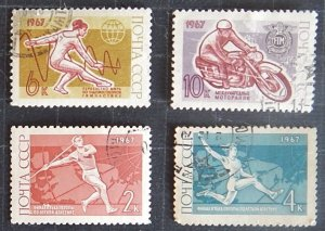 Sports, Olympic Games, 1967, №1178-T