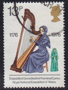 GB - 1976 - Scott #793 - used - Music Harp