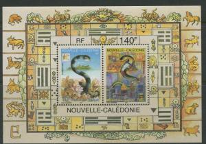 New Caledonia - Scott 870-Year of Snake -2001 - MNH -Souvenir Sheet with 2 Stamp