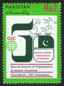 Pakistan 872, MNH. Pakistani Independence, 50th anniv. 1997