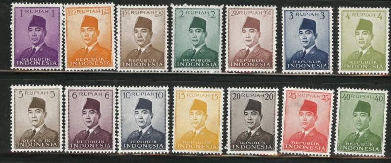 Indonesia Scott 387-399 MH* 1951 stamps CV 4.80$