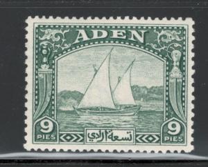 Aden 1937 Dhow 9p Scott # 2 MNH