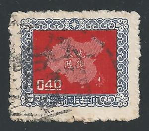Republic of China #1180 40c Map of China