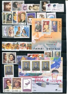 Europa CEPT  1996  almost  complete VF NH  - Lakeshore Philatelics