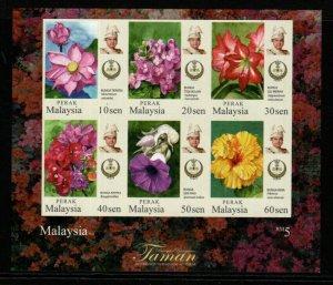 MALAYA PERAK SGMS218 2016 GARDEN FLOWERS IMPERF MNH