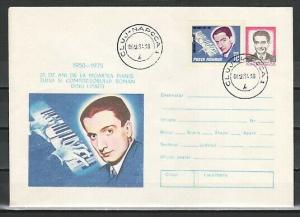 Romania, 1975 issue. 428-75. Pianist D. Lipatti Cachet on Postal Envelope.
