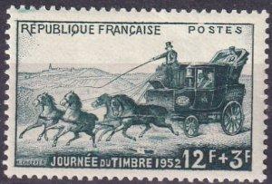France #B266  F-VF Unused  CV $3.50 (Z3126)