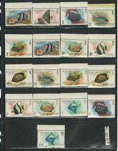 SHARJAH 1966 Michel Catalogue #316-332 FISH MNH SHEET MARGING