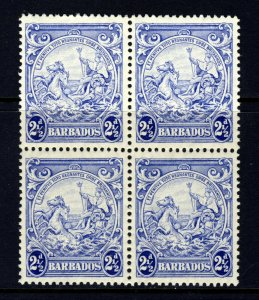 BARBADOS 1916 2½d. Deep Ultramarine Badge of Colony BLOCK OF FOUR SG 185 MNH