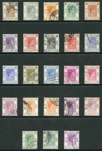 Hong Kong SG140/62 1938-52 KGVI Set of 21 Fine Used