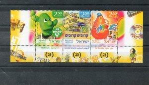Israel Scott #1672-74 Children's Television Bottom Tab Row MNH!!
