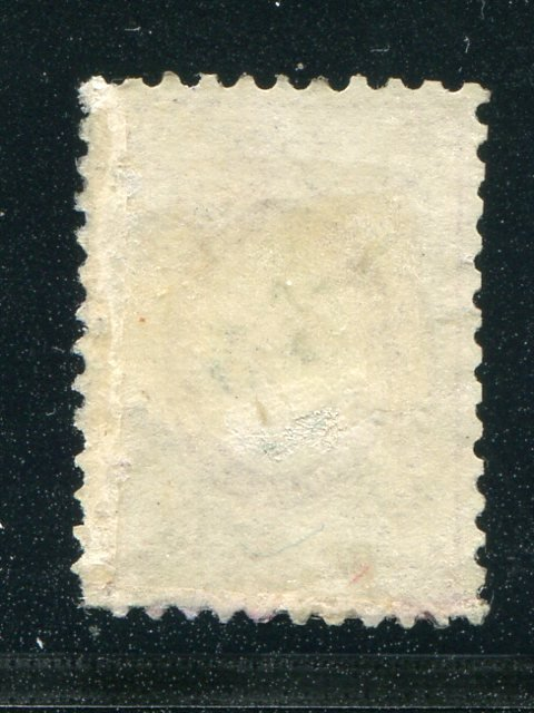 Russia #10  Mint F-VF Cat $1175  - Lakeshore Philatelics