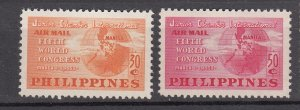 J27825, 1950 philippines set mnh #c68-9 world map