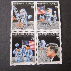 Marshall Island 1994 Sc 586a space set MNH