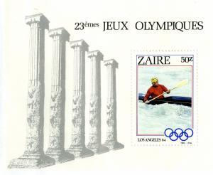 ZAIRE 116=59 MNH S/S SCV $5.50 BIN $3.50 OLYMPICS