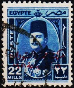 Egypt. 1952 22m S.G.383 Fine Used