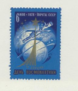Russia Scott #4655, Cosmonautics Day,Space Soyuz 26, 27-Salut 6 Issue From 19...
