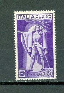ITALY #C20...MINT...$4.00