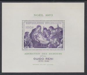 Rwanda 564 Christmas Souvenir Sheet MNH VF