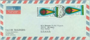 84619 - PAKISTAN - POSTAL HISTORY -  Airmail COVER to ITALY 1982 - BOY SCOUTS