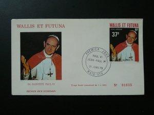 religion Pope Paul VI FDC Wallis & Futuna 80474