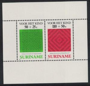 Suriname Child Welfare Indian Weaving MS SG#MS1354