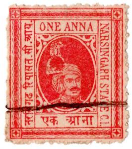 (I.B) India (Princely States) Revenue : Narsingarh State Duty 1a