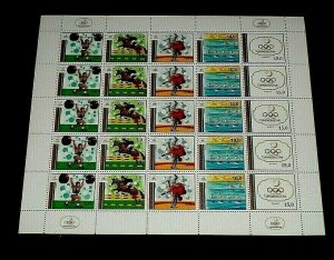 TURKMENISTAN #22, 1993, BARCELONA OLYMPICS, SHEET/25, MNH, CV$46.25, NICE! LQQK!