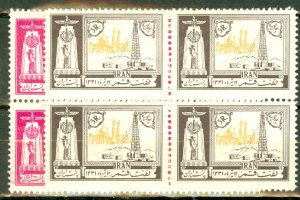 Q: Iran 966-9 MNH blocks of 4 CV $100