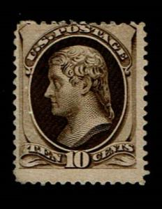 Scott #188 variety Fine-unused, no gum. SCV - $2,100.00