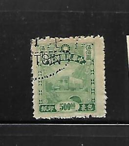 CHINA, Q1, USED, PARCEL POST STAMPS