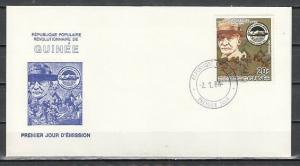 Guinea, Scott Cat. 880. Scouting Year, Baden Powell. First day cover.