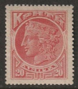 Crete 1900 Sc 53 MNH**