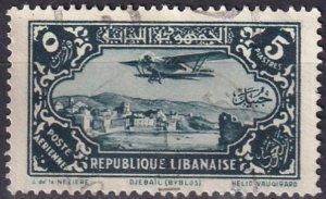 Lebanon #C43 F-VF Used  CV $2.50 (Z3746)