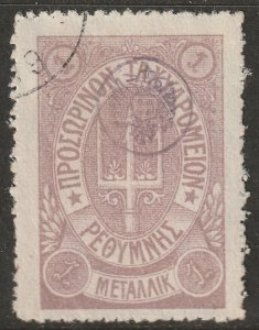 Crete 1899 Sc 44 Russian office MNG(*) probable forgery