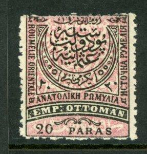 Eastern Rumelia  1884 Bulgaria 20 Paras Scott #17 Mint L372