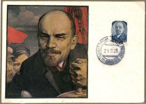 90127 - RUSSIA  -  MAXIMUM CARD -  Politics VLADIMIR LENIN  Communism 1935