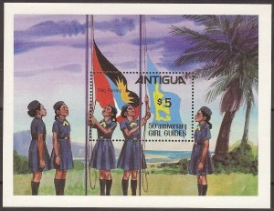 1981 Scouts Antigua Girl Guides 50th anniversary SS