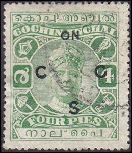 India: Cochin Scott O10 Used