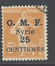 Syria Sc # 58 used (RS)
