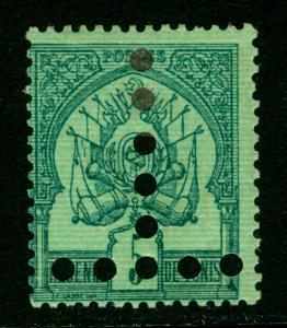 French TUNISIA 1897 POSTAGE DUES 5c green -horiz. ruled line bk Sc# JA3c mint MH