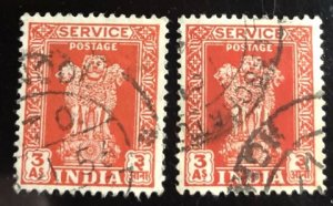 India Scott#O118 F/VF Used 2 stamps Cat. $3.00
