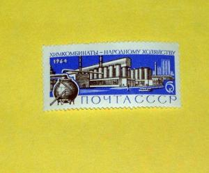 Russia - 2974, Factory, MNH. SCV - $0.50