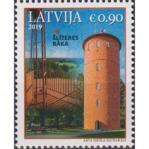 Latvia 2019 Lighthouses of Latvia  (MNH)  - Lighthouses